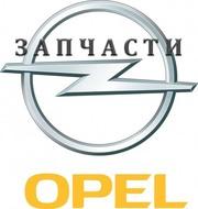 Двигатели  Опель Астра,  Вектра С