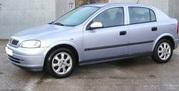 Разборка Opel Astra G 97-09